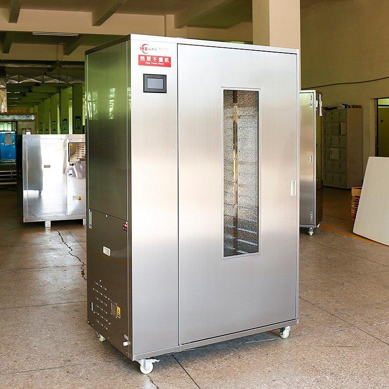 Tủ sấy lạnh WRH-100
